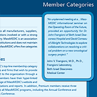 MassMEDIC Membership Materials - print, non-profit